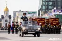 Ранее в парадах в Новосибирске были задействованы автомобили ГАЗ-24