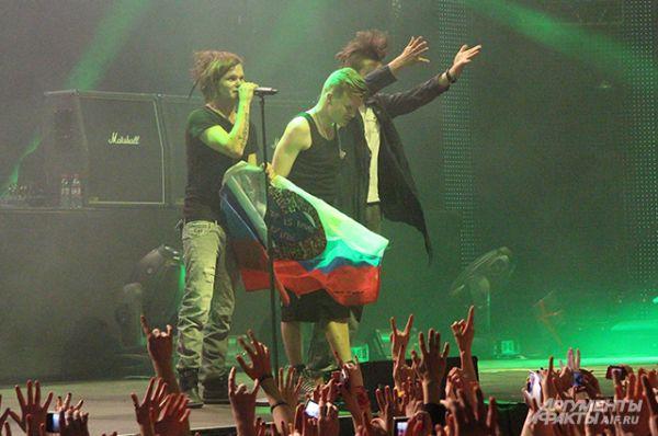 Во время концерта поклонники подарили музыкантам российский флаг.