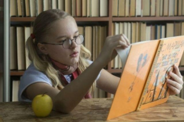 Военный штурман Денис Захаров читал детям  «Денискины рассказы»