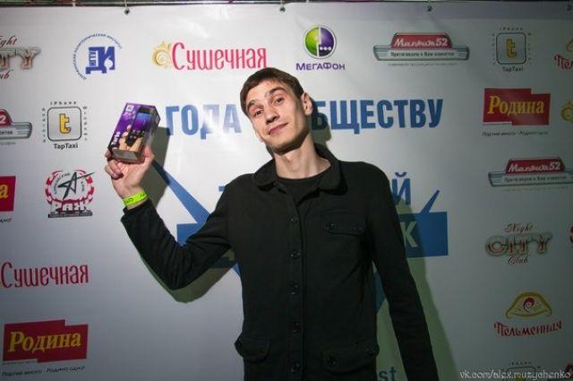 Георгий Епифанов
