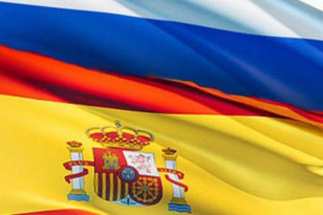 В столице Урала открылось почетное консульство Испании