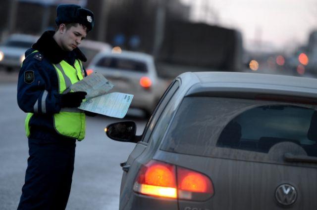 Как оплатить штраф за вождение