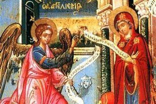 Благовещение, XVIII век, Патмос.