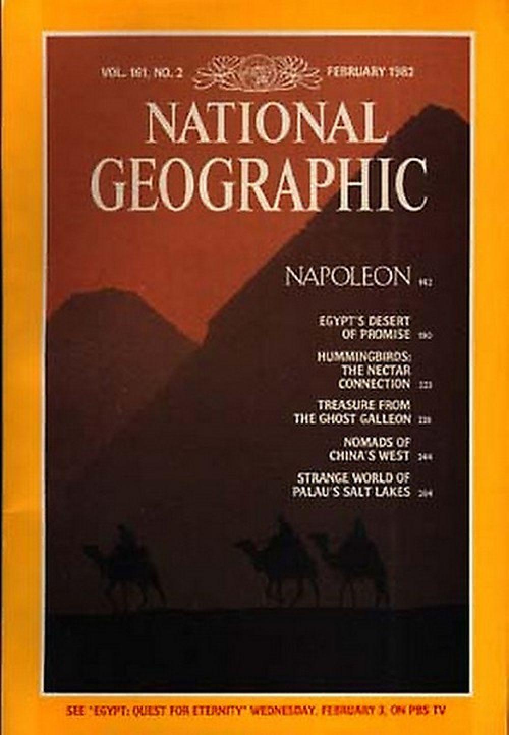 В 1982 году, чтобы уместить на обложке две египетских пирамиды редакторы известного журнала решили переместить одну из них.