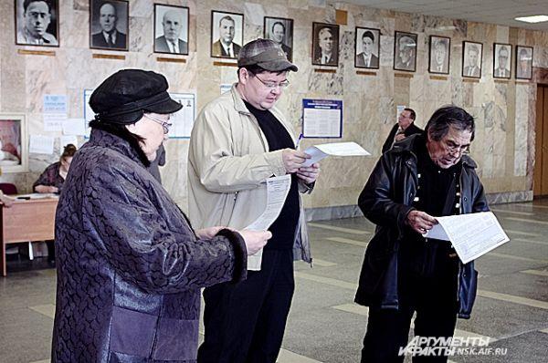 Активнее всего голосуют жители Центрального и Железнодорожного районов.