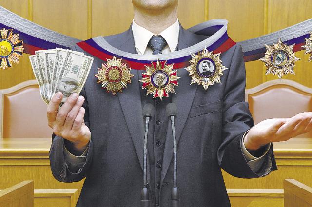 Ордена покупают чиновники, педагоги и врачи.