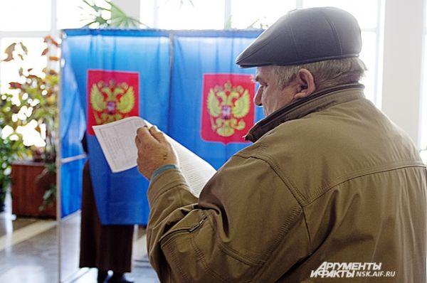 Голосование в Новосибирске началось в 8.00.