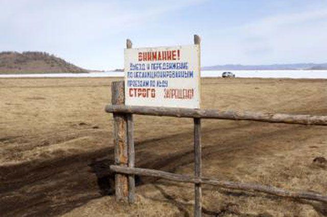 Из-за теплой весны активно закрываются ледовые переправы.