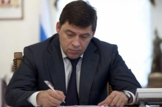 Губернатор Евгений Куйвашев ушел в плановый отпуск