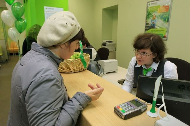 Сбербанк переходит на новую модель обслуживания по ипотеке