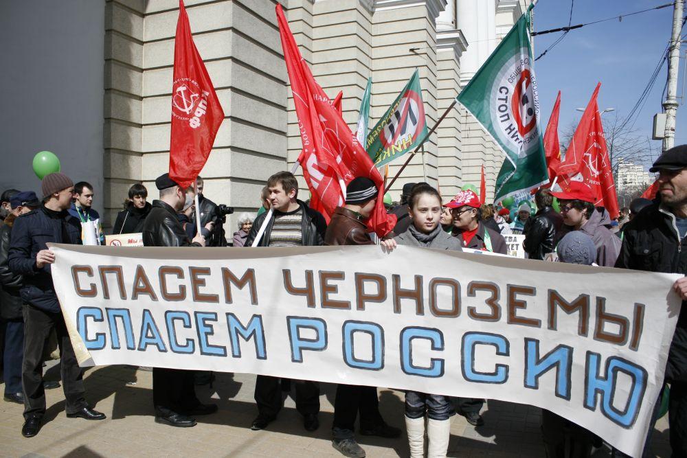 Активисты прошлись с плакатами по проспекту революции