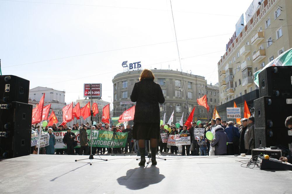 Выступающие активно поддерживали митингующих