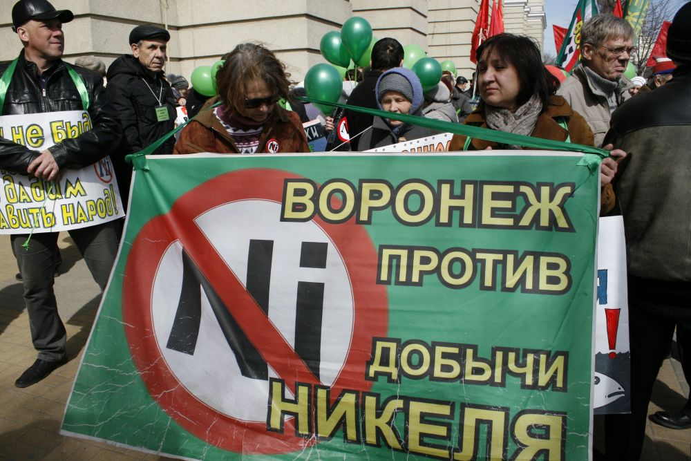 Воронеж против добычи никеля