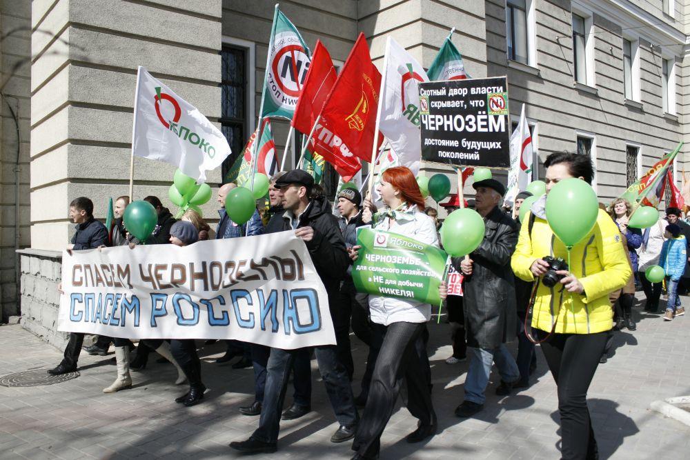 Очередная акция протеста никелевым разработкам прошла в Воронеже в минувшие выходные