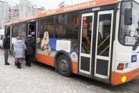 Омск ждёт очередное сокращение маршрутов.