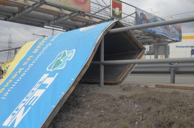На Кузнецком мосту сильный ветер сорвал рекламный щит
