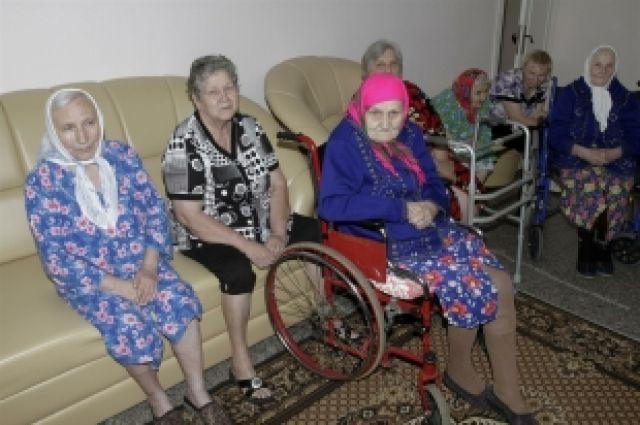 дом престарелых слепых