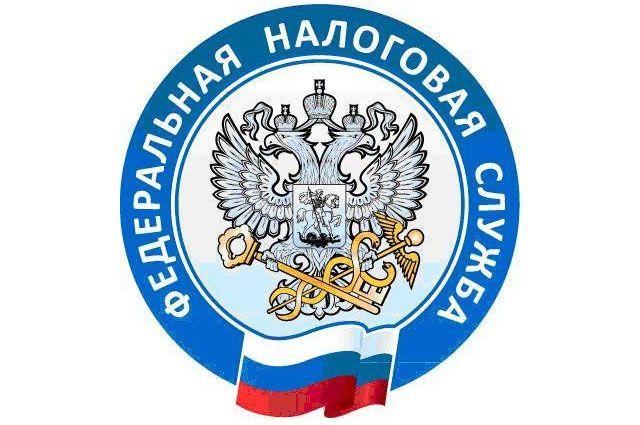 УФНС России по Омской области ответит на вопросы граждан.