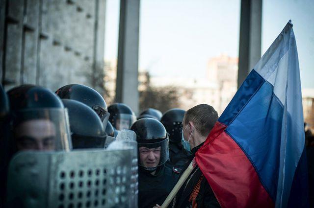 Пророссийский митинг в Донецке.