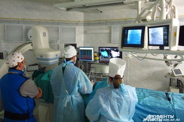 1 областная больница в костроме