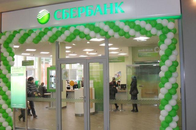 В омском поселке Светлый открыт переформатированный офис Сбербанка