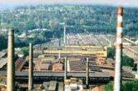 Златоустовский электрометаллургический завод