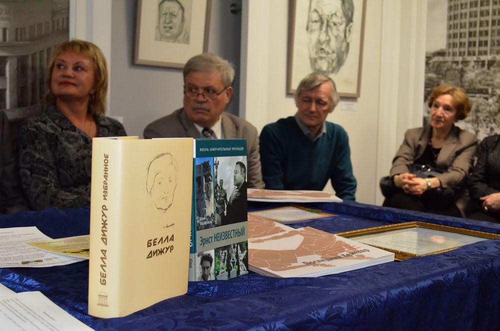 Также в этот день в музее прошла презентация книг, посвящённых творчеству и жизни скульптора