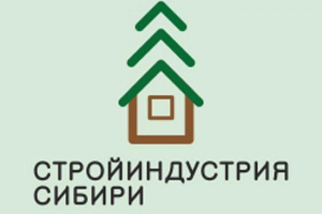 В Омске открывается крупная строительная выставка.