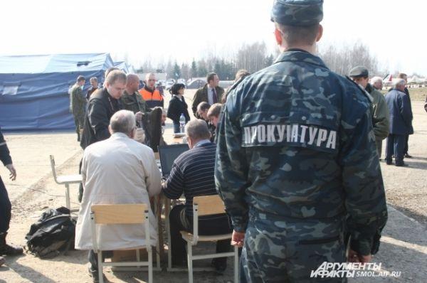 Представители военной прокуратуры.