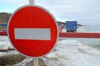 Ледовые переправы в Приангарье закрылись раньше.