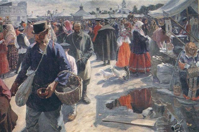 Иван Куликов. «Ярмарка в Муроме». Работа 1910—1912 годов.