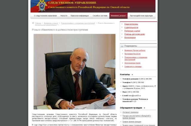 Вадима Меренкова объявили в розыск.