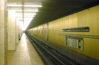 Станция метро «Улица Подбельского».