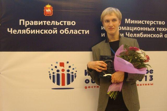 Москвичи признали создателя портала для инвалидов Озерска лучшим пиарщиком