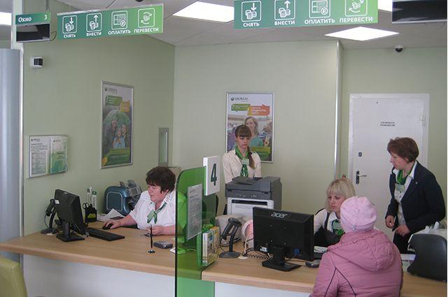 В Приангарье кредитными ресурсами банка пользуются более 6 тысяч корпоративных клиентов.