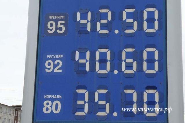 Цены на бензин шокируют камчатцев