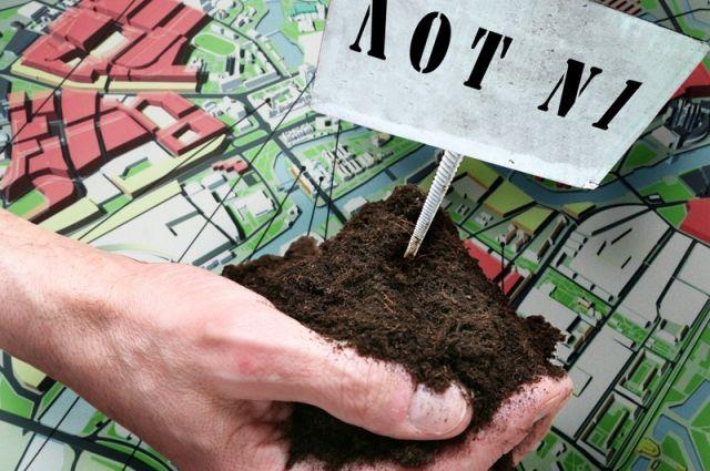 Из-за продажи земель по заниженным ценам бюджет области потерял почти 7, 2 млн рублей
