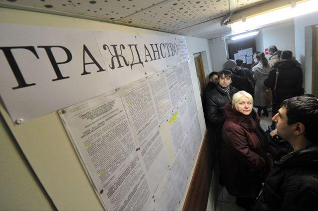 Как получить гражданство России жителям Донбасса