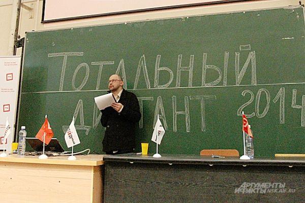 Текст «Тотального диктанта» в этом году, по сути - о детстве, а именно – о поезде «Чусовская – Тагил».