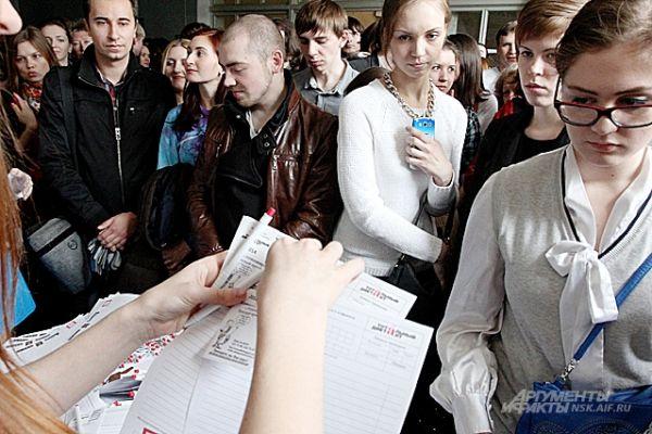 В акции, которая впервые состоялась в новосибирском госуниверситете в 2004 году, приняли участие 352 города в 45 странах мира.
