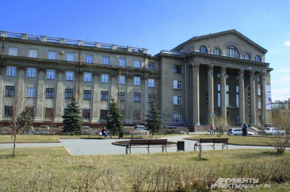 Красноярская универсальная научная библиотека.