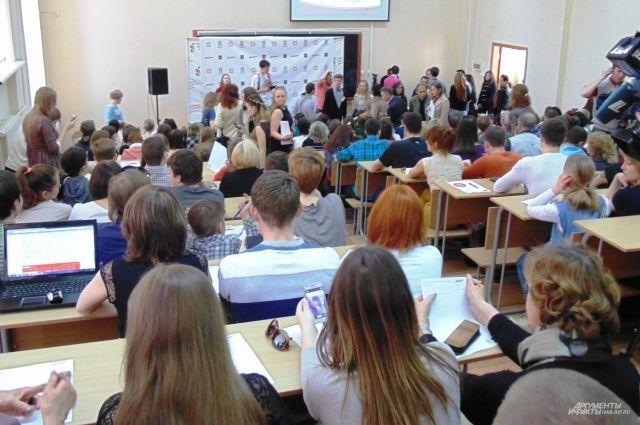 «Тотальный диктант» в Хабаровске