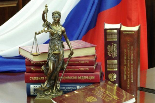 Суд признал вину мужчины в ложном доносе.