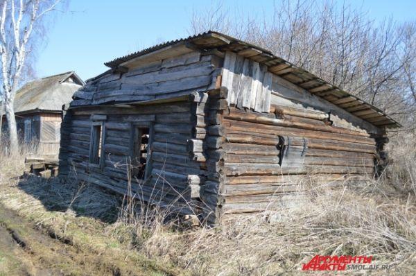 Заброшенные хозяйственные постройки.