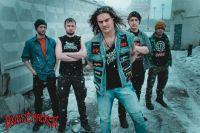 Омская группа «Bonecracker».