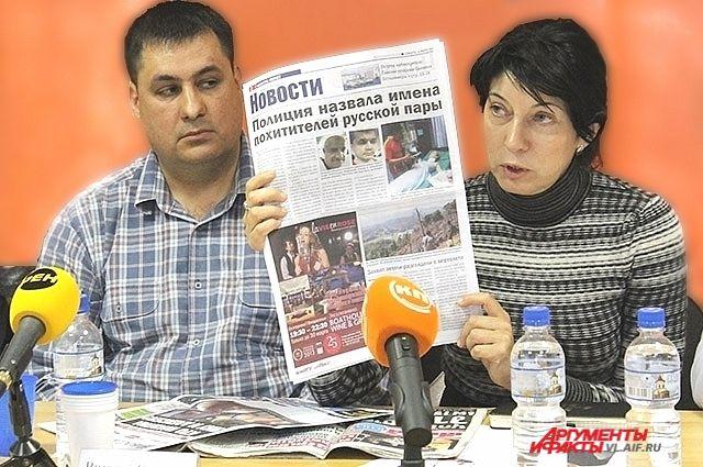 Татьяна Новоселова с русскоязычной газетой Пхукета.