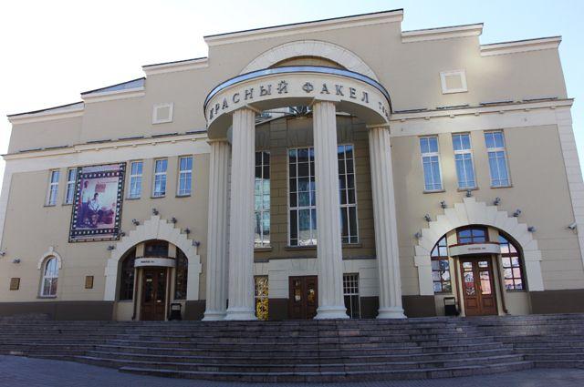 Зданию новосибирского театра «Красный Факел» исполняется 100 лет