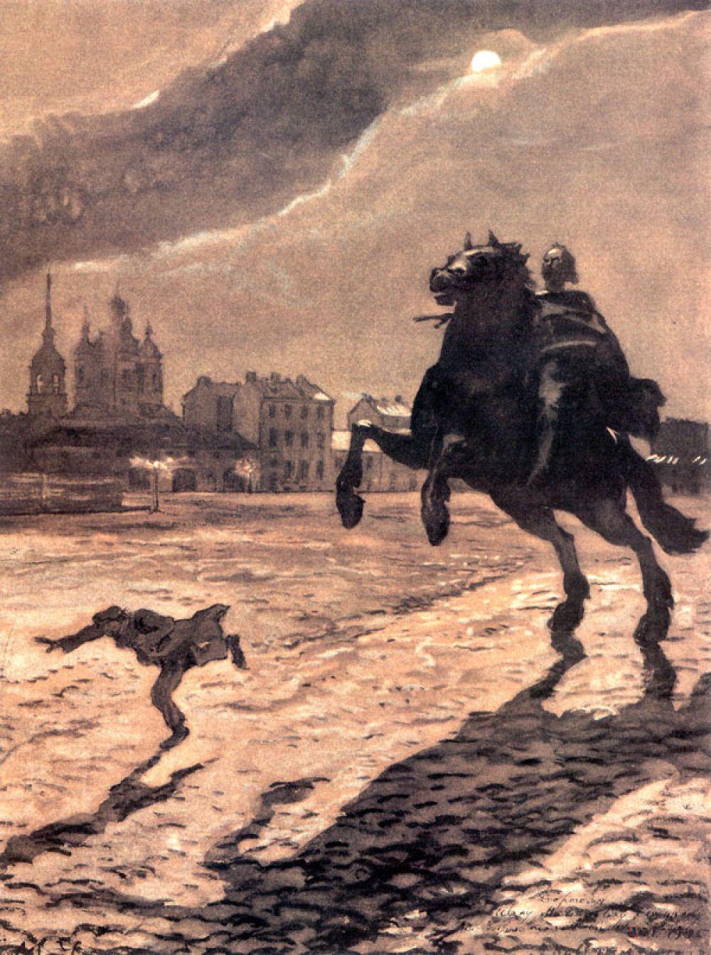 В революционные годы Бенуа, будучи известным художником, создал ряд иллюстраций к поэме А. С. Пушкина «Медный всадник», а в 1918-м возглавил картинную галерею Эрмитажа.