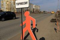 Возле пешеходных переходов появились фигуры с надписью.