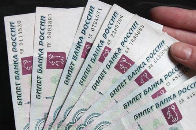 Спб банк восточный потребительский кредит